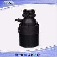 220V/110V 560W 1450mL AC power short garbage disposal, automatic garbage disposal A-560L