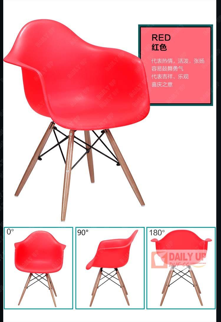 Silla de trabajo con base de madera de ikea silla de - Sillas trabajo ikea ...