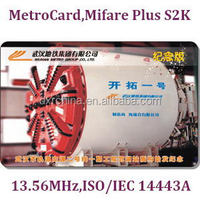Super quality newly design lris2k loco magnetic key card dual