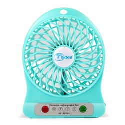 Taidea portable fan USB mini security desk fan mini desk fan powerful and electric
