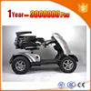 ODM electric car with eec certification
