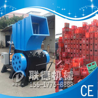 Powerful Plastic Basket Crusher for PP/PE/PVC in Hot Selling