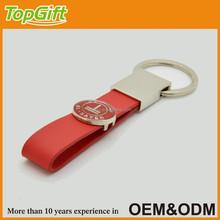 Leather strap key holder with car logo