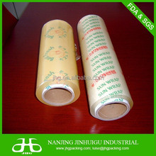 China factory super Clear Transparant PVC cling film for food - SGS approved