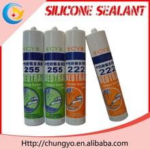 Silicone Sealant CY-255 silicone rubber adhesive sealant