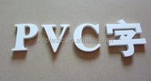 Sintra PVC Forex Sheet
