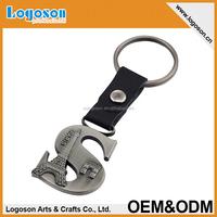 Custom Leather Alphabet Letters Key Ring