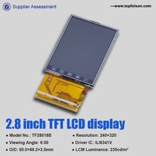 2.8 inch lcd display panels with resistive touch screen for handheld terminal TF28018B