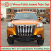 New 4WD Diesel SUV off-road vehicle of China Specification of Diesel 4x4 SUV F6