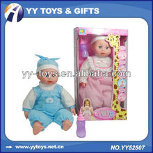 2013 Child Toy 18' Reborn Baby Doll Grow Up Doll