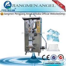3 liter to 10 liter pure water bagging machine