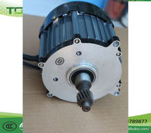 three wheeler auto rickshaw engine/Three Wheel Tricycle Engine / Auto Rickshaw Parts