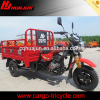 HUJU tuk tuk motorcycle/cargo truck tricycle for sale