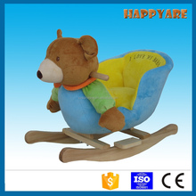 colorful bear rocking chair with wooden base
