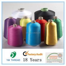 Yarn Dyeing Factory 100% Polyester Yarn in China