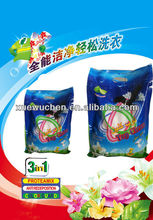 Anionic Surface Active Agent Detergent Washing Powder - price $200-260/ton