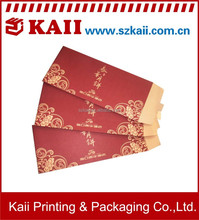 experienced exporting factory of wholesale Chinese new year red paper envelopes high quality