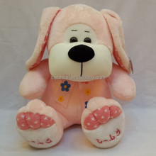 big ear plush dog / plush animal toy / plush promotioal gift