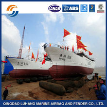 inflatable air bags/rubber vessel launch airbag