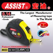 3m 5m 7.5m 10m depth water meter measuring wholesale steel tape measure