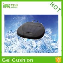 stock adult bath seat cushion