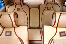 mesh seat cushion HX111 luxury leather car leather seat cover