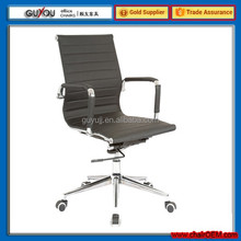 Y-1846B PU Leather Adjustable Relax Office Chair