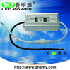60w 70w 80w 100w 120w 150w waterproof led power supply constant current 1500ma 1800ma 2000ma 3000ma