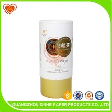 Hand made white paper board perfume samples packaging