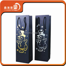 wholesale cheap luxury paper wine bags gift