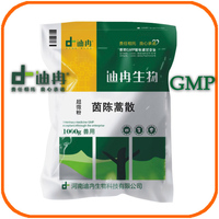 poultry medicine Feed Additive Toxin Binder