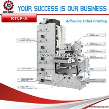 High Quality Shrink Sleeve Label Printing Machine