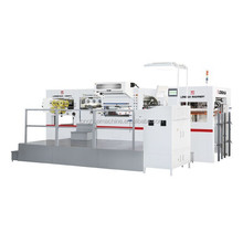 LH-1050FH Automatic Plastic Die Cutting Machine with Hot Foil Stamping