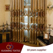 Durable Best-Selling metal window curtain drapery