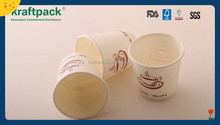 single wall hot drinking paper cup 6OZ