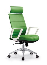 Work Well High Back Ergonomic Executive Office Chair, Swivel Lift Office Furniture Chair with Headrest, Modern office Lift Chair
