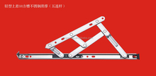 Smooth operation hot sales locking window hinges/cooper slider window stay