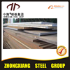 25# prime quality carbon steel plates professional supply