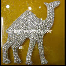 China supply Dhorse DH-439 sliver camel motif strass rhinestone applique accessory