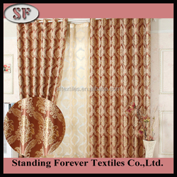 Fancy colorful 100% polyester fire resistant jacquard curtain