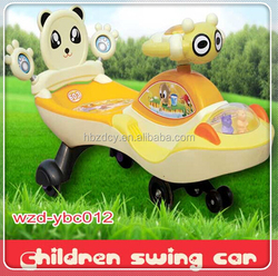 Kids car bike/ Swing car With Children music yellow color for boy and girl