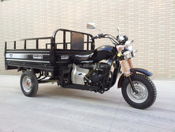 SY200ZH-A 200CC China new style hot sale three wheel motorcycle and high quality cargo tricycle with IOS and CCC certificate