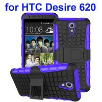 2 in 1 Rugged Hybrid Protective Phone Case Cover for HTC Desire 620 with Kickstand