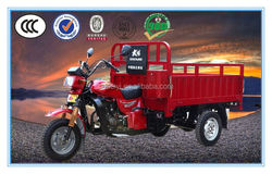 chinese popular new style 150cc air cooled petrol power three wheel motor tricycle
