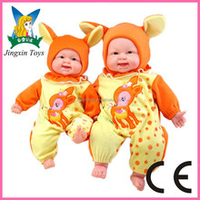 new coming baby toy laughing doll