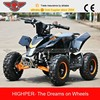 Gas Powered 4 Wheeler (ATV-8)