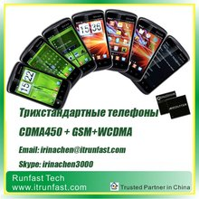 GSM+CDMA Touch Screen GSM CDMA 450MHz heap 3g cdma gsm mobile phone