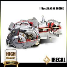 Chinese Universal Motorcycles Body Parts Engine with Jianshe / Lifan