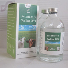 Cattle medicine analgin drugs antipyretic injection from Veterinary pharmaceutical companies