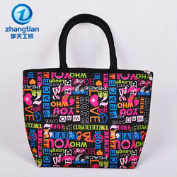 2014 hot-selling insulated 600D fabric cooler lunch bag
